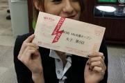 JPBA東支部MK京都オープン